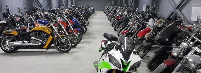 buy-moto
